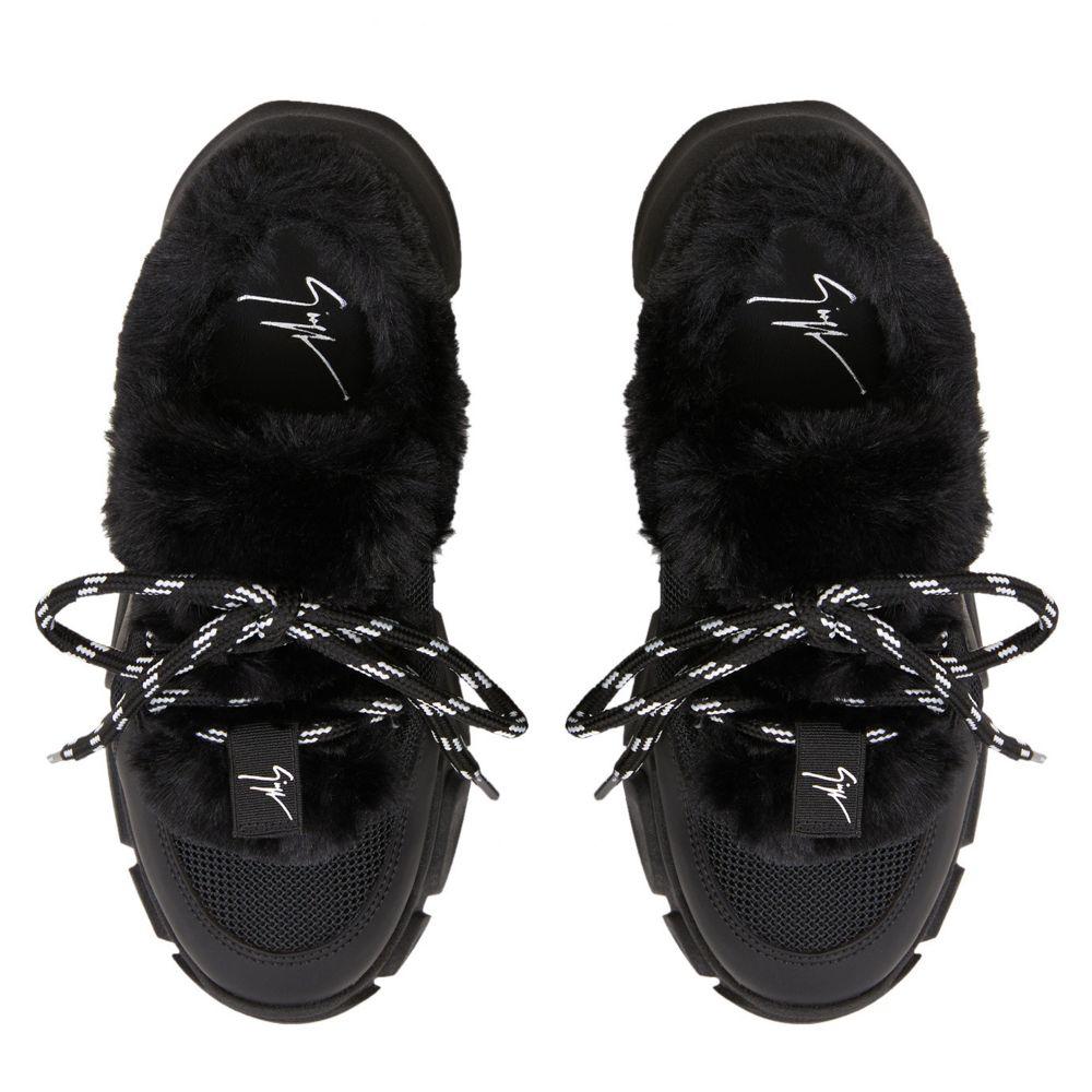 MARSHMALLOW WINTER - Low top sneakers